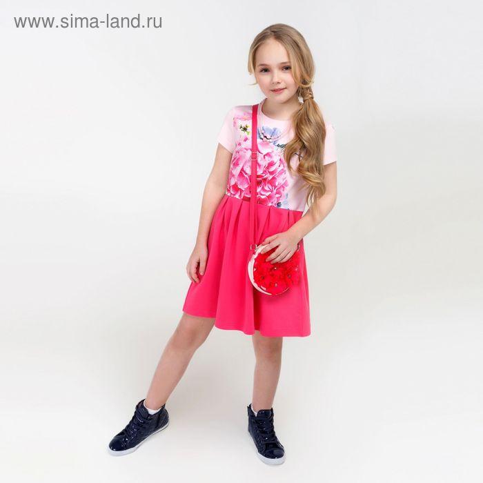 Платье детское для девочек Begonia, рост 152 см, цвет розовый (арт. 20210200041)