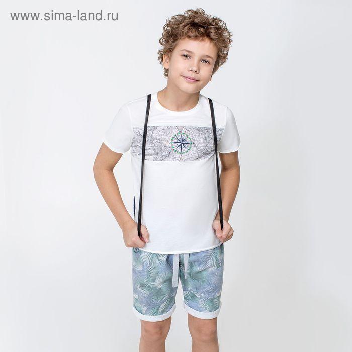 Футболка детская для мальчиков Canyon, рост 170 см, цвет белый (арт. 20110110023)