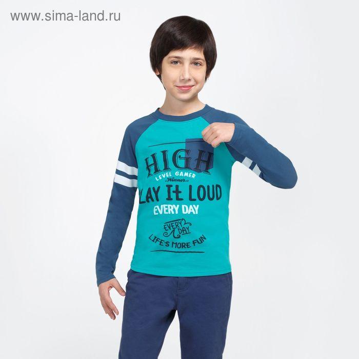 Джемпер детский для мальчиков Mavic, рост 158 см, цвет зелёный (арт. 20110100007)
