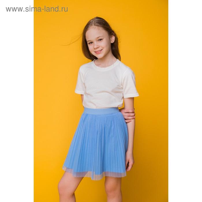 Юбка детская для девочек Jelly, рост 152 см, цвет голубой (арт. 20210180003)