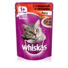Влажный корм Whiskas для кошек, рагу с говядиной и овощами, пауч, 85 г