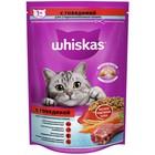 Сухой корм Whiskas для стерилизованных кошек, говядина, 350 г
