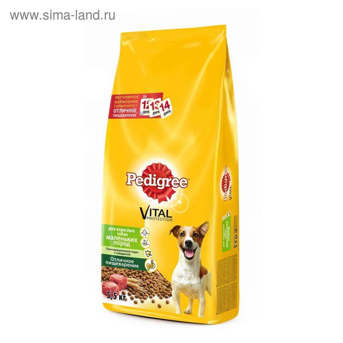 Сухой корм Pedigree для собак мелких пород, говядина, 5,5 кг