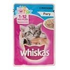 Влажный корм Whiskas для котят, рагу с лососем, пауч, 85 г