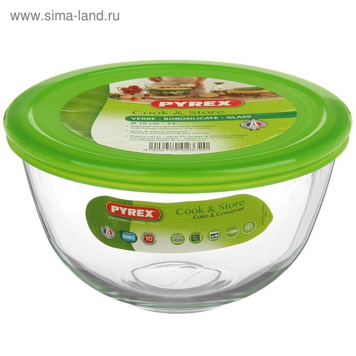 Миска 1 л с крышкой d=16 см Pyrex Cook&Store