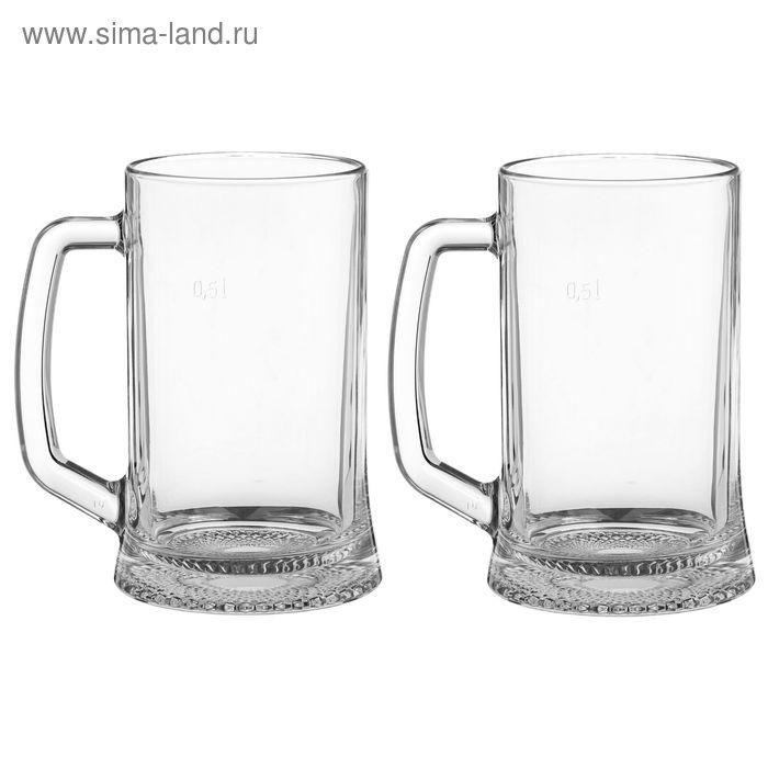 """Набор для кружек для пива 500 мл """"Дрезден"""", 2 шт"""