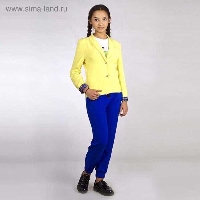 Жакет для девочки, цвет жёлтый, рост 170 см (92) (арт. 16В1-ЖАД149-20)