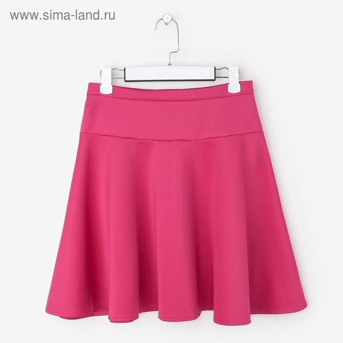Юбка для девочки, рост 170 см (92), цвет малиновый (арт. 16В1-ЮБД032-32)