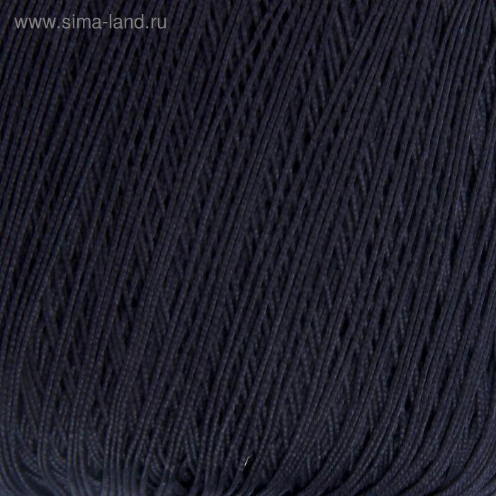 "Пряжа ""Денди"" 100% хлопок мерсеризованный 330м/50гр (021 син.темн.)"