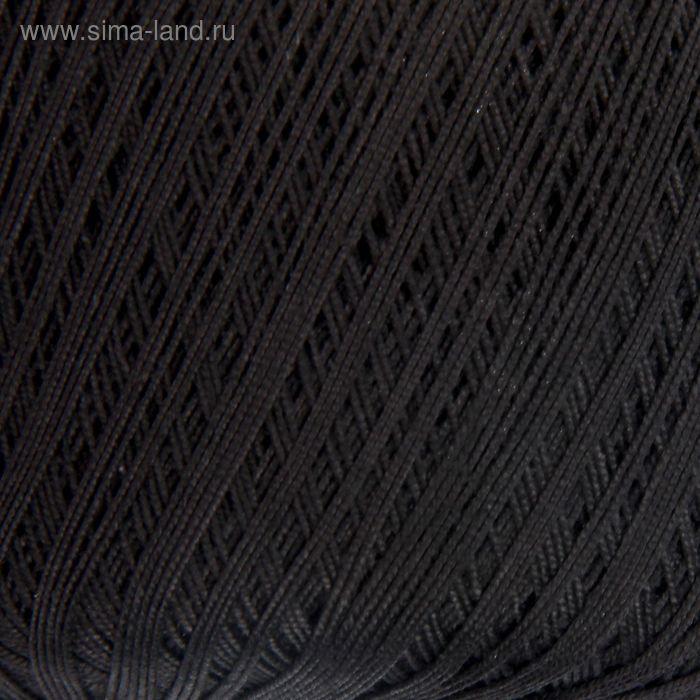 """Пряжа """"Денди"""" 100% хлопок мерсеризованный 330м/50гр (003 черный)"""