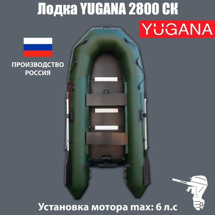 "Лодка ""Муссон"" 2800 СК слань+киль,цвет олива"