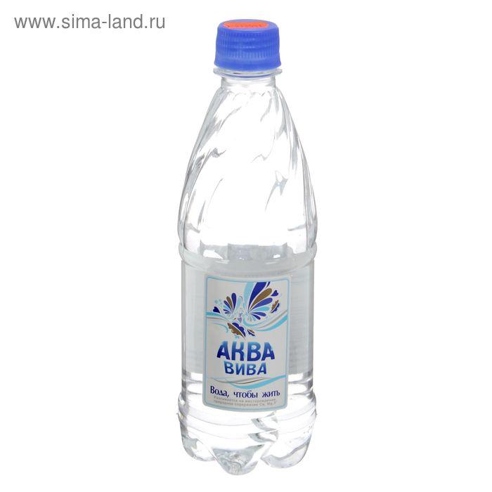 """Вода питьевая """"Аква Вива"""" 0,5л."""