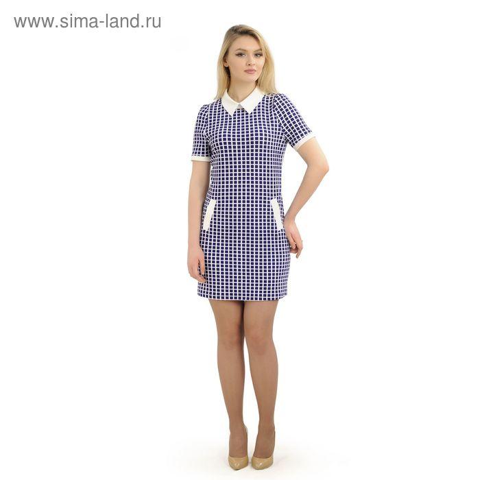Платье женское, размер 46, рост 164 см, цвет тёмно-синий/белая клетка (арт. 14-77)
