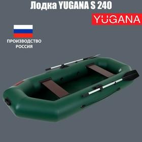 "Лодка ""Муссон"" S 240, цвет олива"