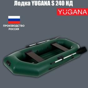 "Лодка ""Муссон"" S 240 НД надувное дно, цвет олива"
