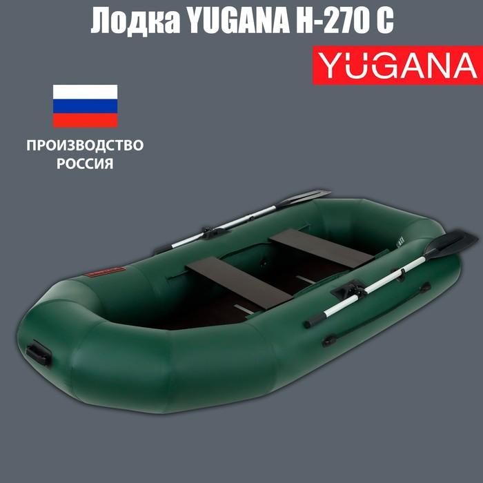 "Лодка ""Муссон"" Н 270 С слань,цвет олива"