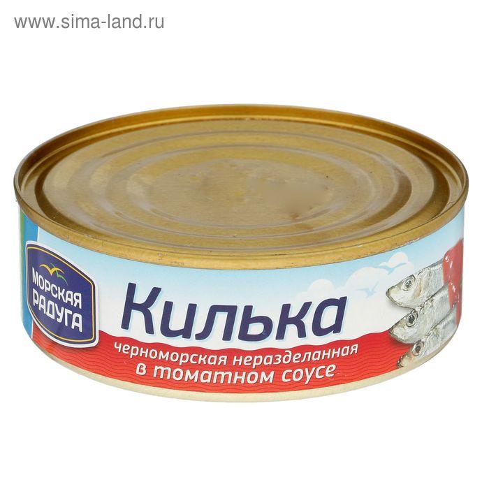 """Килька в томатном соусе ТМ """"Морская Радуга"""", 240 г"""