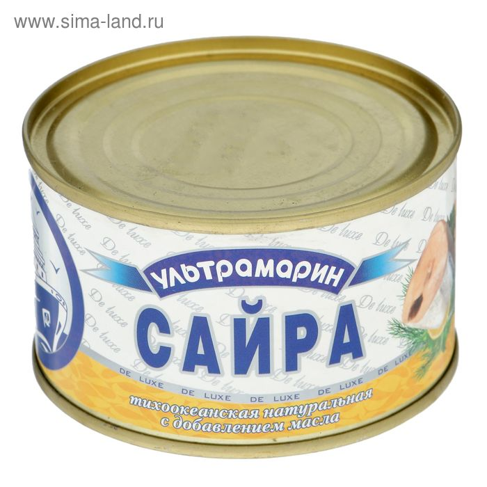 """Сайра натуральная с добавлением масла ТМ """"Ультрамарин"""",240 г"""