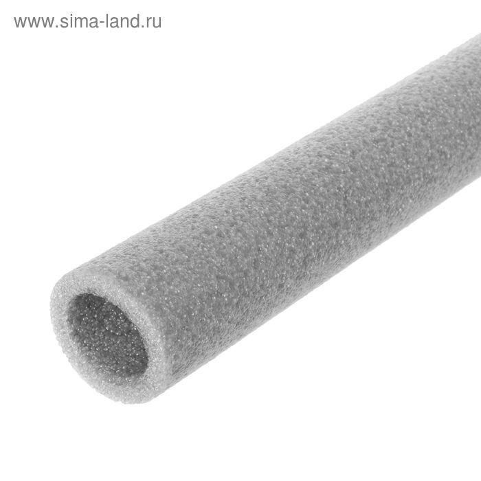 Трубная изоляция Порилекс  28х6x1 Серый