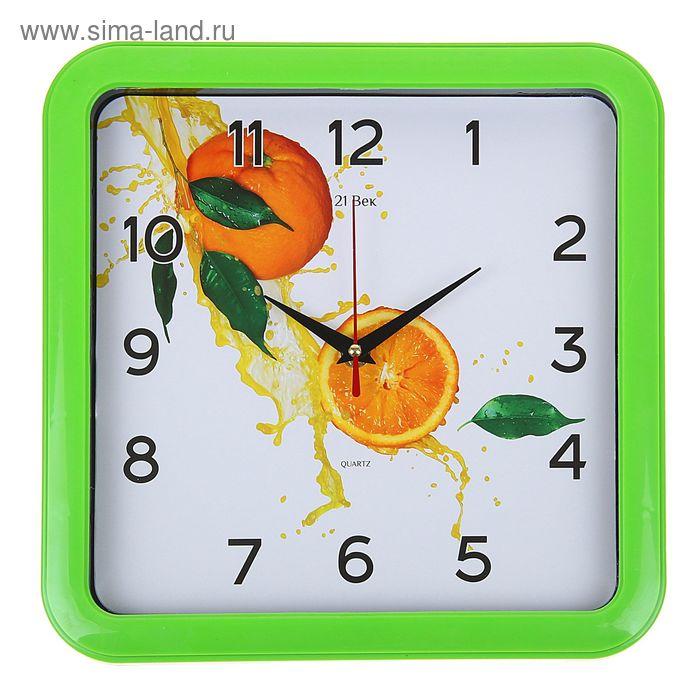 """Часы настенные квадратные """"Апельсины"""", 23х23 см зеленый обод"""
