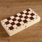 Шахматы обиходные с доской 290х145 мм (фанера)