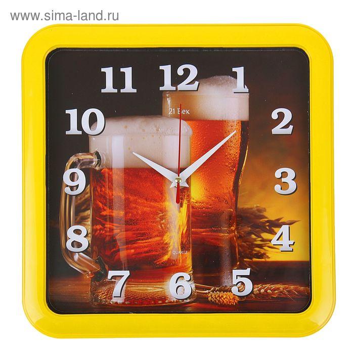 """Часы настенные квадратные """"Бокалы с пивом"""", 23х23 см желтый обод"""