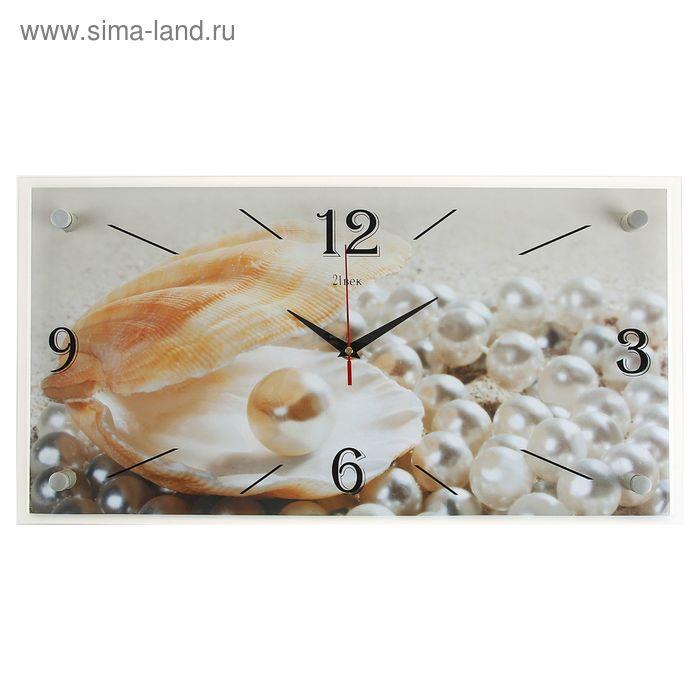 """Часы настенные прямоугольные """"Жемчуг"""", 52х26 см"""