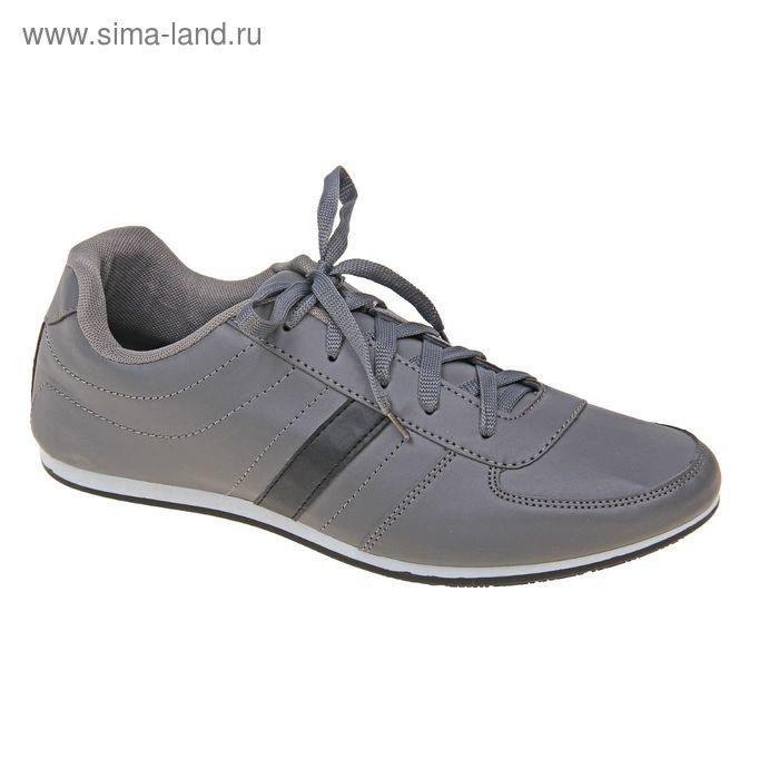 Кроссовки мужские, цвет серый, размер 45 (арт. LKM00071-01-06)