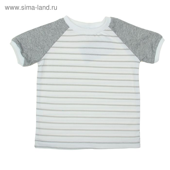 Футболка для мальчика, рост 104 см, цвет белый/серая полоска (арт. К-025)