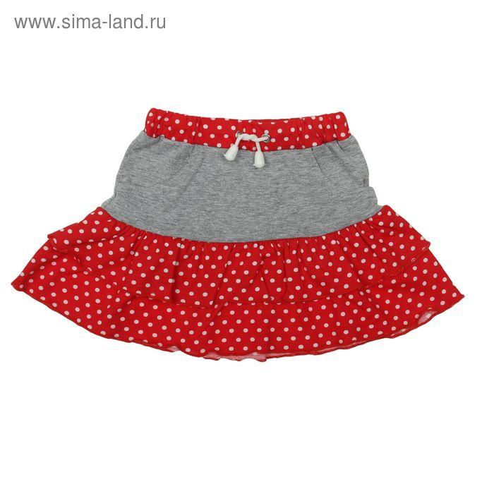 Юбка для девочки, рост 110 см, цвет красный/серый, принт белый горох (арт. Р-008)