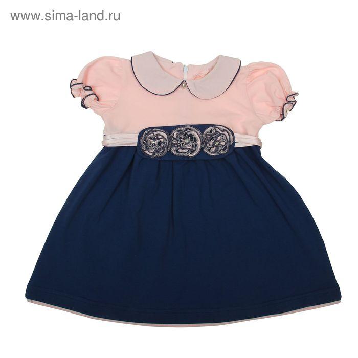 Платье для девочки, рост 110 см, цвет синий/розовый (арт. К-010)