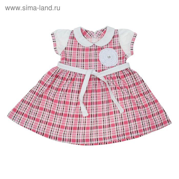 Платье для девочки, рост 92 см, цвет белый/розовая клетка (арт. К-060)