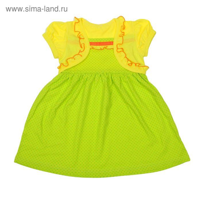 Платье для девочки, рост 122 см, цвет салатовый/жёлтый, принт горох (арт. К-016)