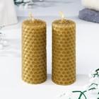 """Набор свечей из вощины медовая с добавлением эфирного масла """"Апельсин"""" 8 см, 2 шт"""