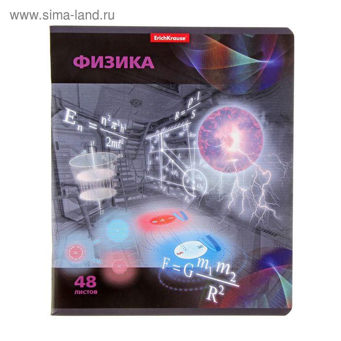 """Тетрадь предметная Videoterminal, 48 листов клетка """"Физика"""", уф-лак, EK 38916"""