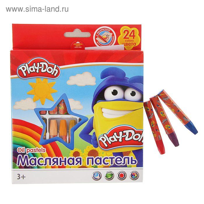 Пастель масляная детская 24 цвета Play Doh