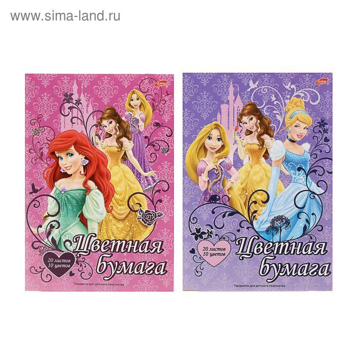 """Бумага цветная А4, 20 листов, 10 цветов, 4 металлизированных """"Принцессы"""", 2 вида МИКС"""
