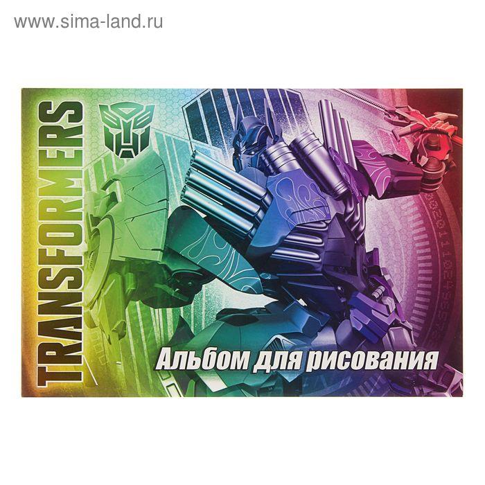 Альбом для рисования А5, 20 листов на клею Transformers, двойной УФ-лак