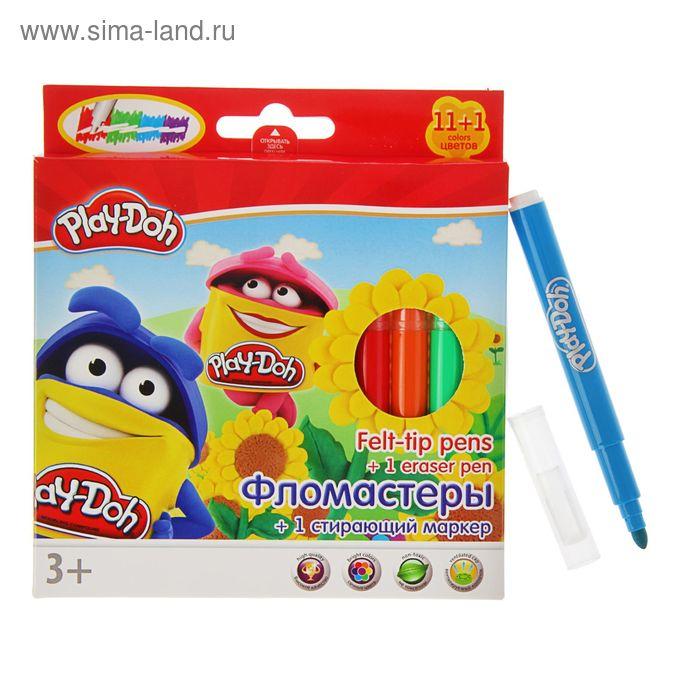 Фломастеры 12 цветов Play Doh, со стирающим маркером