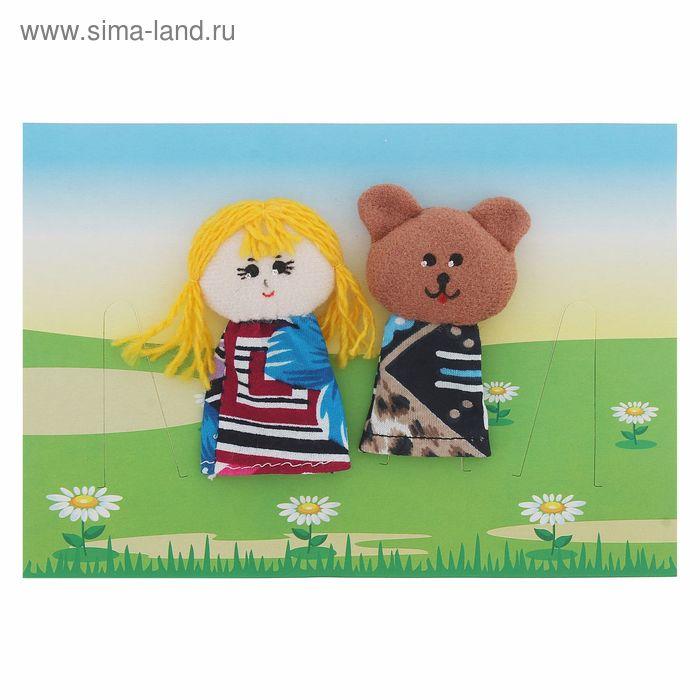 """Пальчиковый театр """"Маша и медведь"""""""