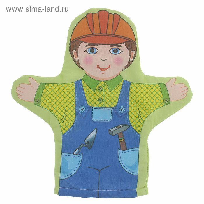 """Кукла-рукавичка """"Строитель"""""""