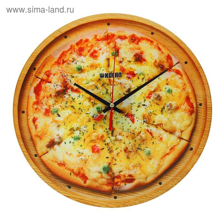 """Часы настенные """"Пицца"""", стекло,круг,28х28см"""