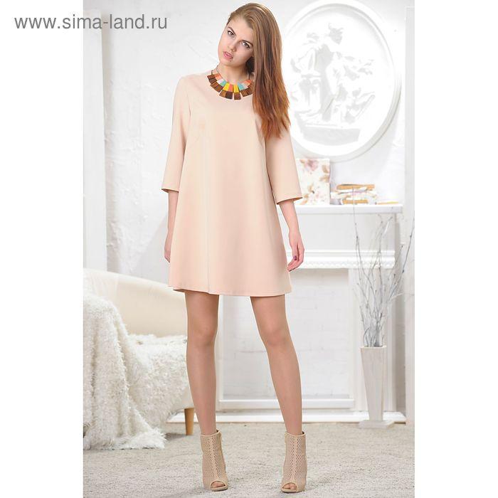Платье 4729а, размер 46, рост 164 см, цвет бежевый