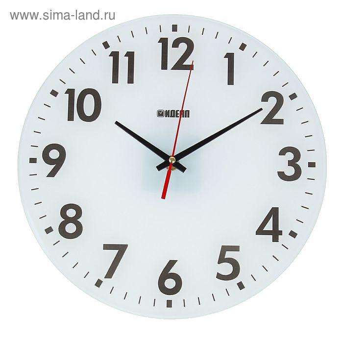 """Часы настенные """"Офис 121"""", стекло,круг,28х28см  микс"""