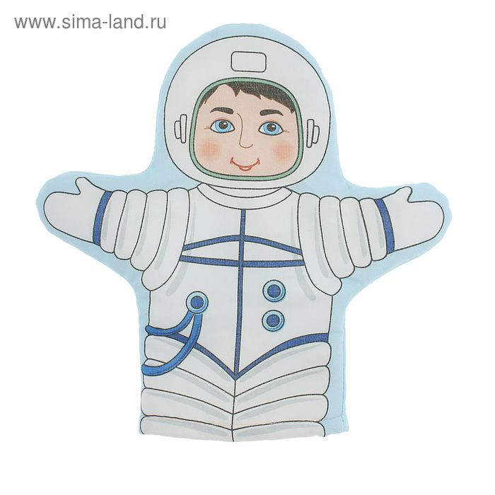 "Кукла-рукавичка ""Космонавт"""
