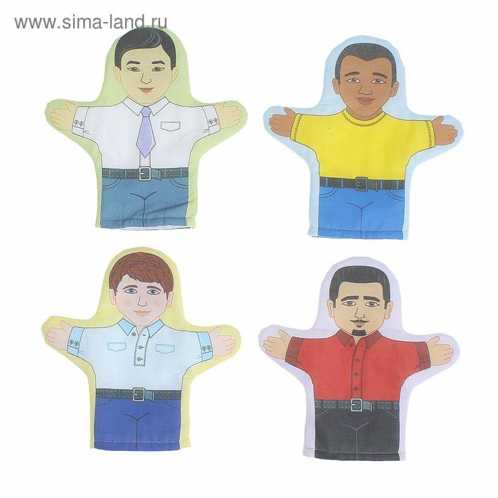 """Набор рукавичек """"Расы"""", 4 шт."""