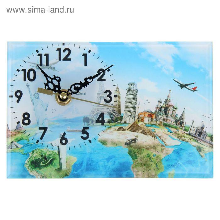 """Часы настольные """"Мир"""", стекло, прямоуг. 18х12см"""
