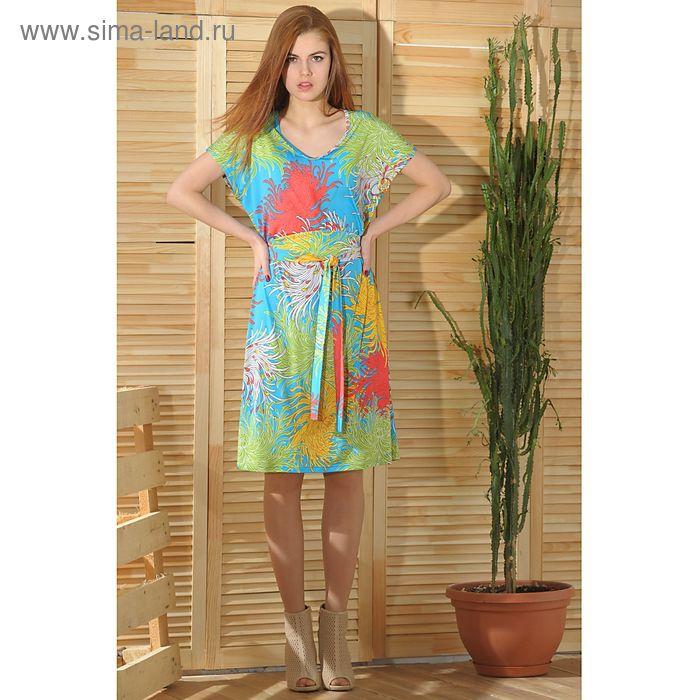 Платье 4755а, размер 48, рост 164 см, цвет голубой/зеленый/коралловый