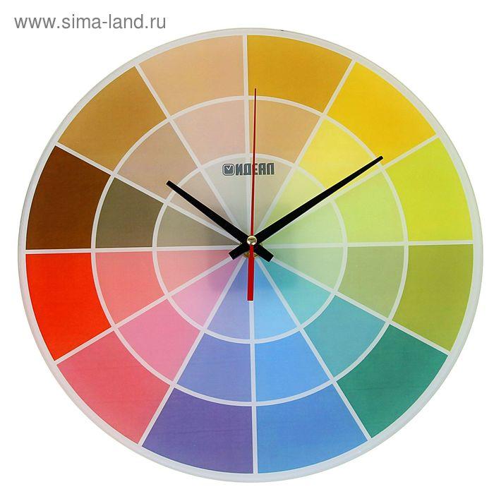 "Часы настенные ""Колер"", стекло,круг,28х28см"