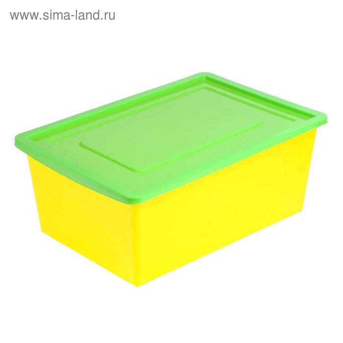 Ящик универсальный для хранения с крышкой, объем 30л. цвет:салатово-желтый